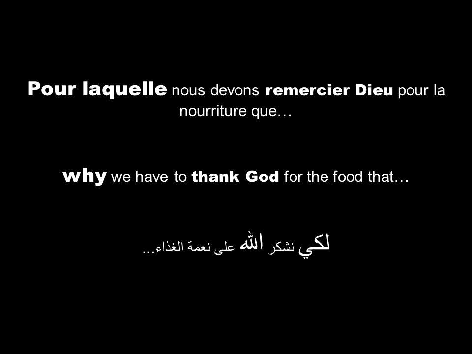 why we have to thank God for the food that… لكي نشكر الله على نعمة الغذاء... Pour laquelle nous devons remercier Dieu pour la nourriture que…