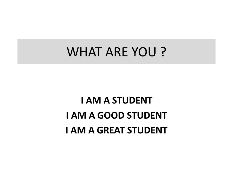 Become A Good Student