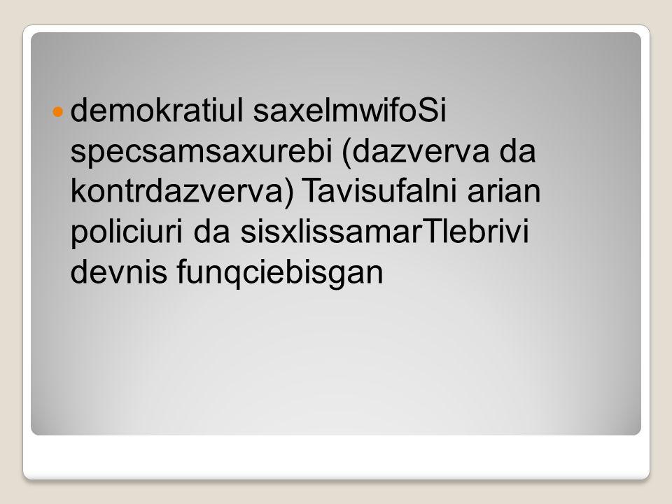 demokratiul saxelmwifoSi specsamsaxurebi (dazverva da kontrdazverva) Tavisufalni arian policiuri da sisxlissamarTlebrivi devnis funqciebisgan