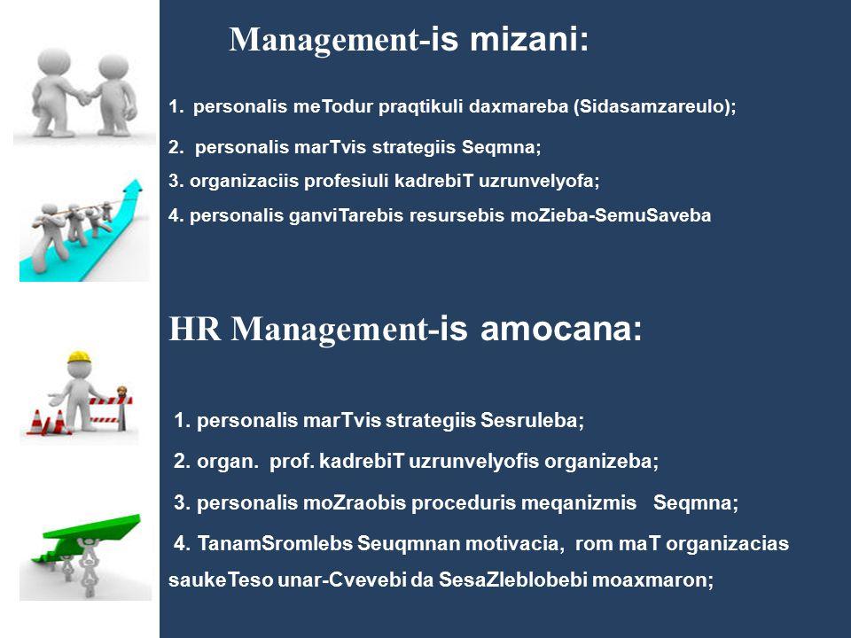 HR Management- is mizani: 1. personalis meTodur praqtikuli daxmareba (Sidasamzareulo); 2. personalis marTvis strategiis Seqmna; 3. organizaciis profes
