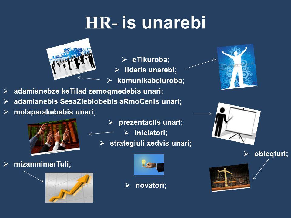 HR- is unarebi  eTikuroba;  lideris unarebi;  komunikabeluroba;  adamianebze keTilad zemoqmedebis unari;  adamianebis SesaZleblobebis aRmoCenis u