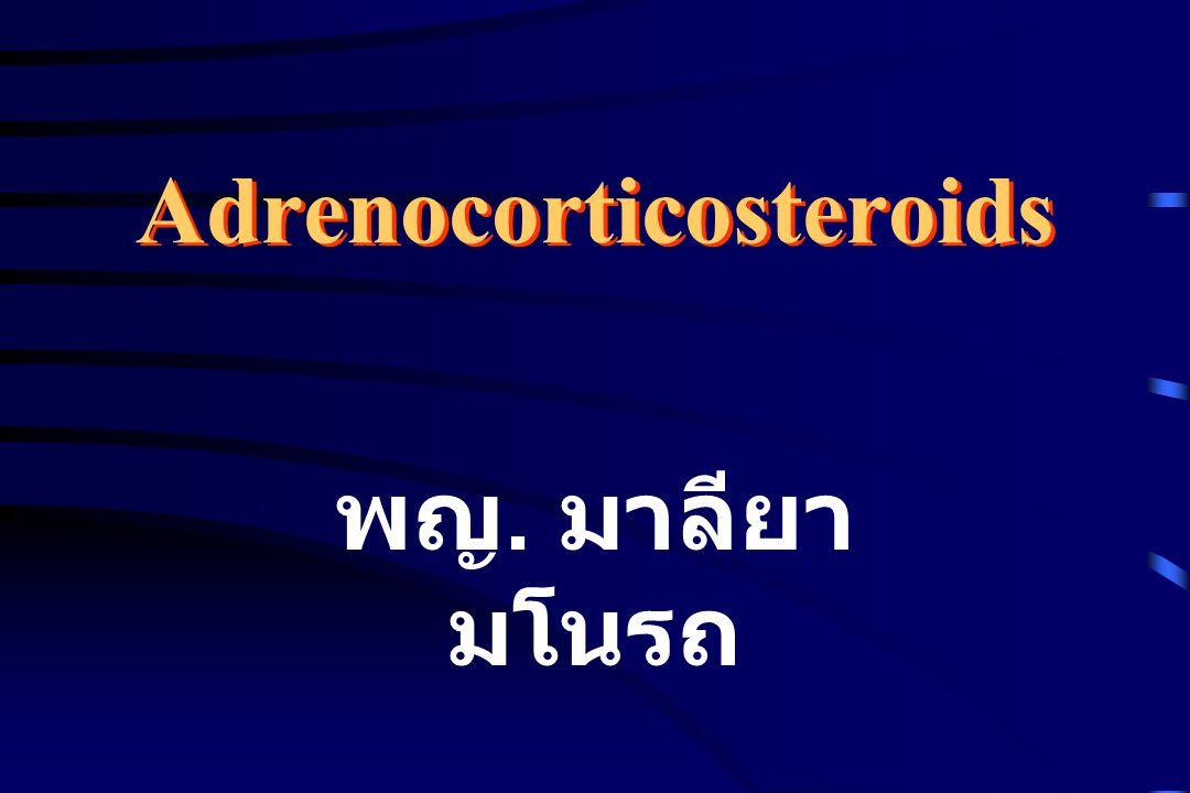 Adrenocorticosteroids พญ. มาลียา มโนรถ