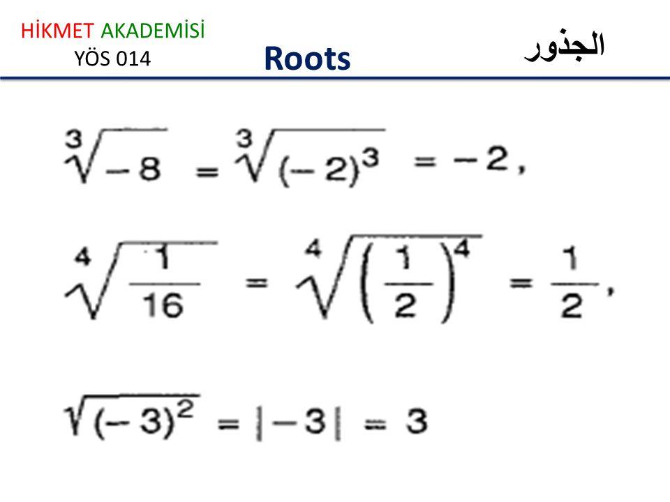 الجذور Roots HİKMET AKADEMİSİ YÖS 014