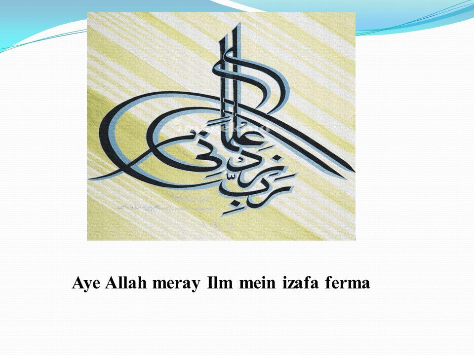 Acknowledgment Intel Corporation Our Beloved Head Gulrukh Ahmed My Family Facilitators (Ms Zehra & zehra) Urdu Department
