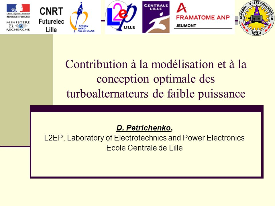 42 Application – Two pole turbogenerator – load cases Regulation characteristics Variation of x d and x q parameters