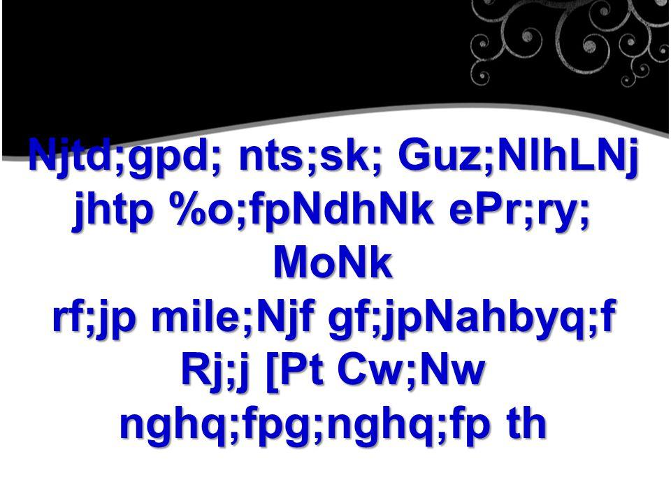 Njtd;gpd; nts;sk; Guz;NlhLNj jhtp %o;fpNdhNk ePr;ry; MoNk rf;jp mile;Njf gf;jpNahbyq;f Rj;j [Pt Cw;Nw nghq;fpg;nghq;fp th