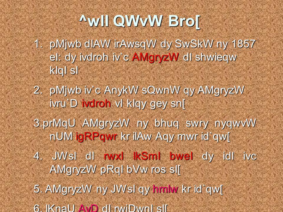 ^wlI QWvW Bro[ ^wlI QWvW Bro[ 1.pMjwb dIAW irAwsqW dy SwSkW ny 1857 eI: dy ivdroh iv`c………dI shwieqw kIqI sI 2.pMjwb iv`c AnykW sQwnW qy AMgryzW ivru`D ………vI kIqy gey sn[ 3.prMqU AMgryzW ny bhuq swry nyqwvW nUM ………kr ilAw Aqy mwr id`qw[ 4.JWsI dI……………dy idl ivc AMgryzW pRqI bVw ros sI[ 4.