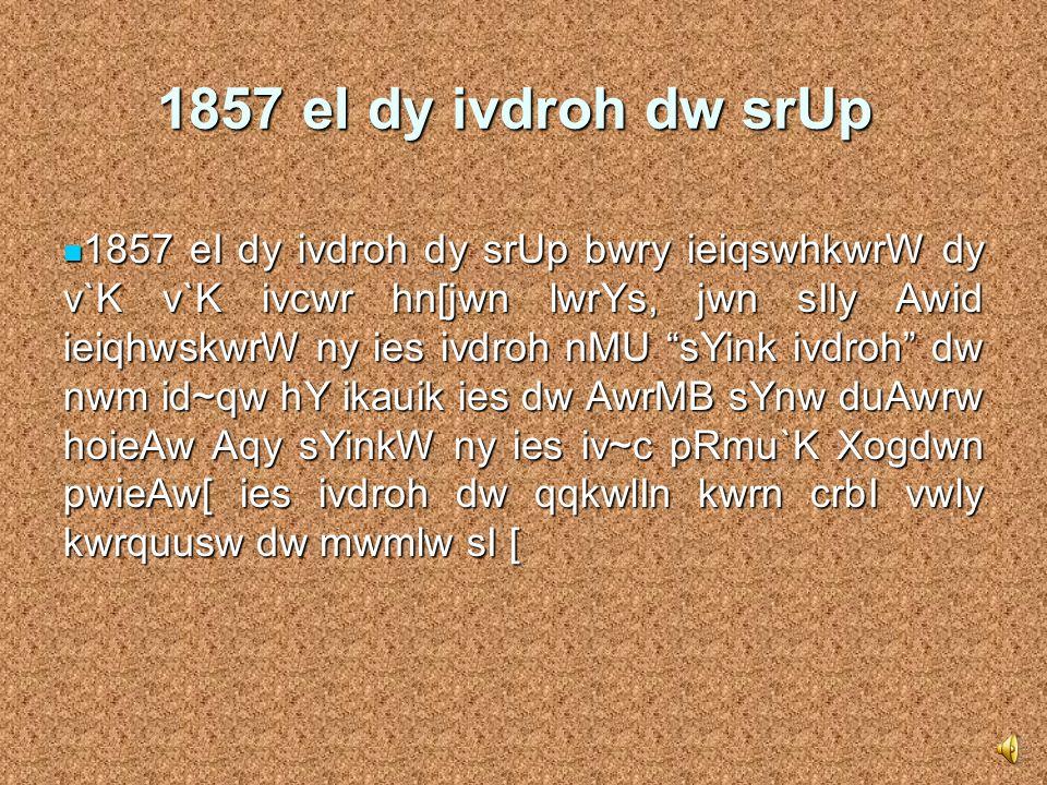 1857 eI dw ivdroh