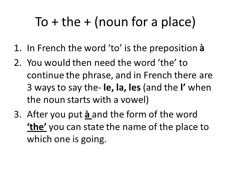 …it's actually not that simple.Steps 1 and 2 can get complicated thanks to vowel sounds.