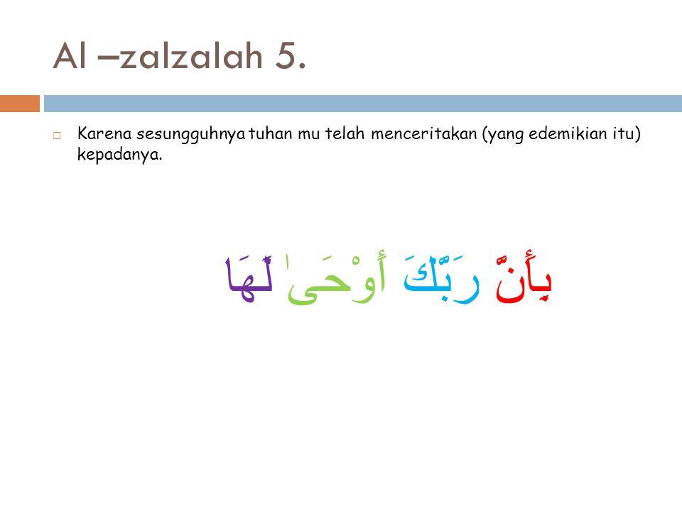 Al-zalzalah 6.