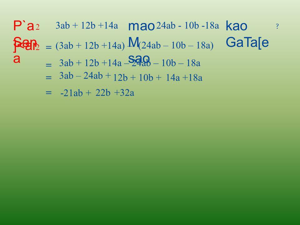 P`aSanaavalaI samaana pdaoM kao eki~at krko vyaMjak 12m 2 - 9m + 5m – 4m 2 - 7m + 10 kao sarla kIijae P`a San a 1 .