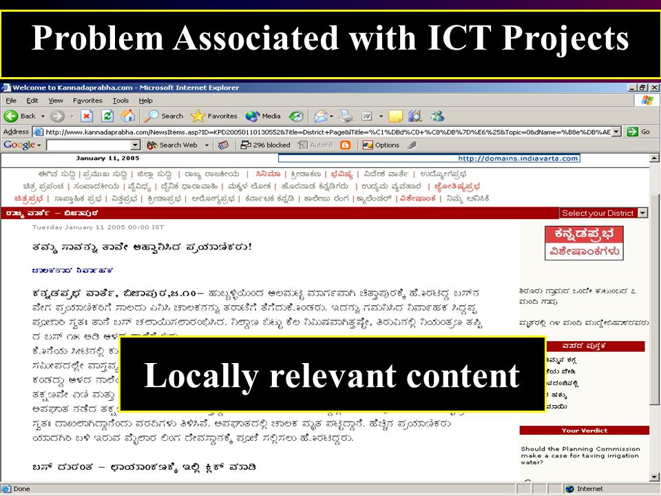 Locally relevant content Problem Associated with ICT Projects