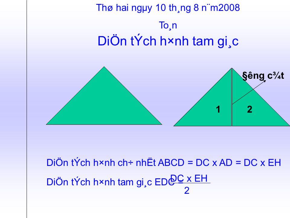 Thø hai ngµy 10 th¸ng 8 n¨m2008 To¸n DiÖn tÝch h×nh tam gi¸c LÊy trong bé ®å dïng 2 h×nh tam gi¸c b»ng nhau.