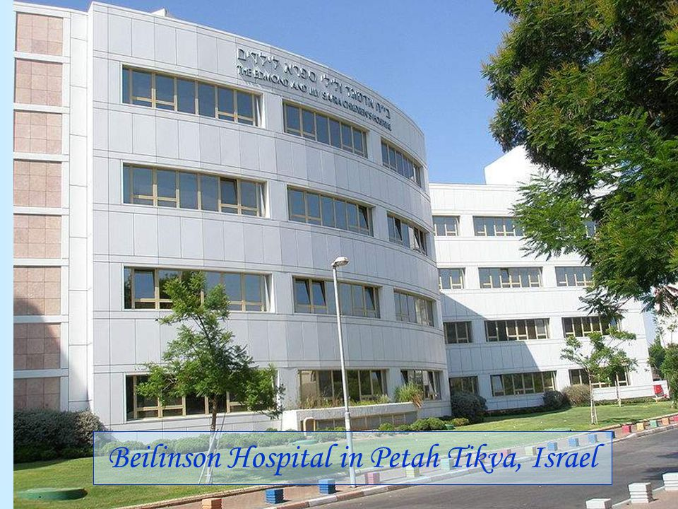 Rabin Medical Center (Beilinson)
