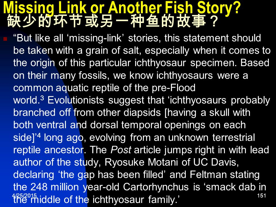 4/25/2015151 Missing Link or Another Fish Story.