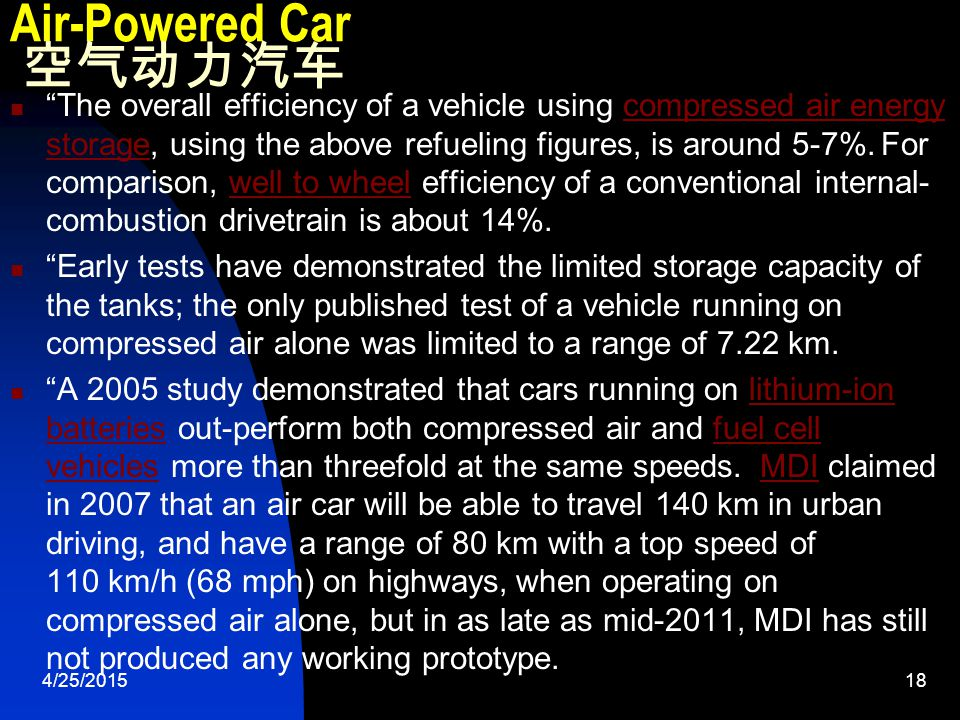 4/25/201518 Air-Powered Car 空气动力汽车 The overall efficiency of a vehicle using compressed air energy storage, using the above refueling figures, is around 5-7%.