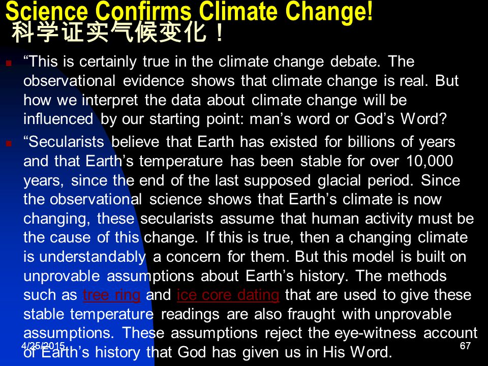 4/25/201567 Science Confirms Climate Change.