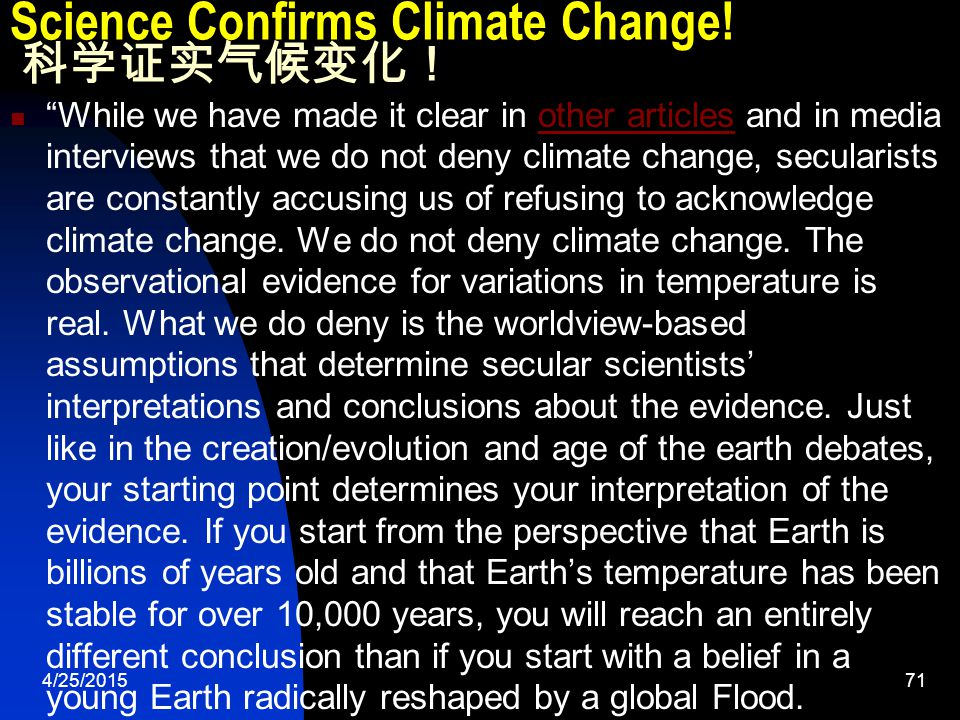 4/25/201571 Science Confirms Climate Change.