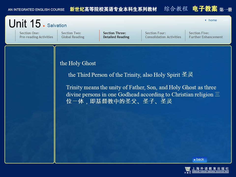 Section Two: Global Reading Section Three: Detailed Reading 3.text14-15_W_the Holy Ghost Section One: Pre-reading Activities the Holy Ghost Section Four: Consolidation Activities Section Five: Further Enhancement the Third Person of the Trinity, also Holy Spirit 圣灵 Salvation Trinity means the unity of Father, Son, and Holy Ghost as three divine persons in one Godhead according to Christian religion 三 位一体,即基督教中的圣父、圣子、圣灵