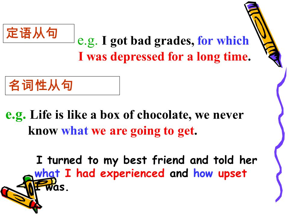 e.g. I got bad grades, for which I was depressed for a long time.
