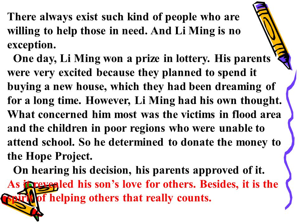 There always exist such kind of people who are willing to help those in need. And Li Ming is no exception. One day, Li Ming won a prize in lottery. Hi