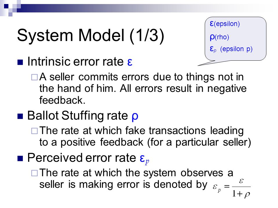 System Model (1/3) Intrinsic error rate ε  A seller commits errors due to things not in the hand of him. All errors result in negative feedback. Ball