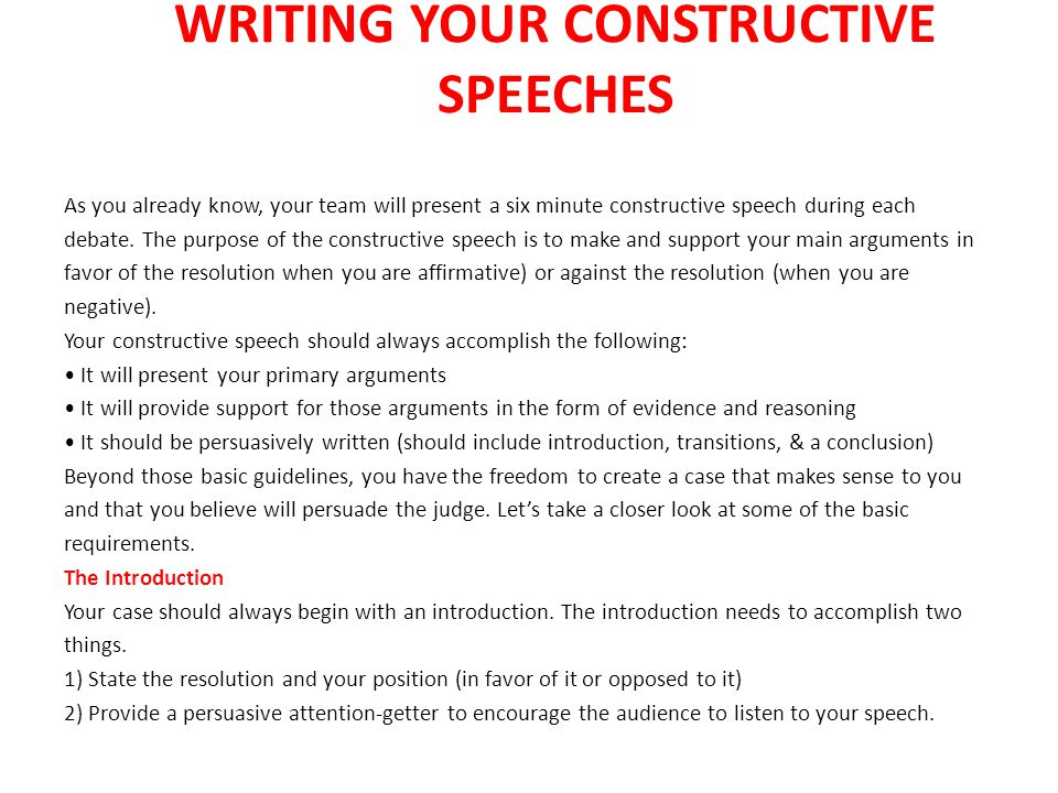 What is an effective way to write a conclusion to a debate?