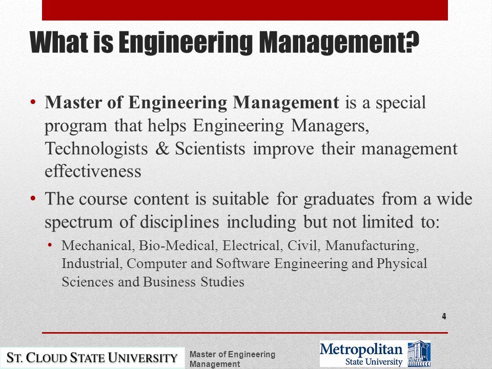 What is Engineering Management.