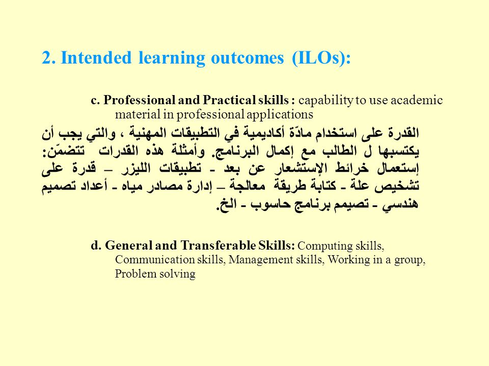 2. Intended learning outcomes (ILOs): c.