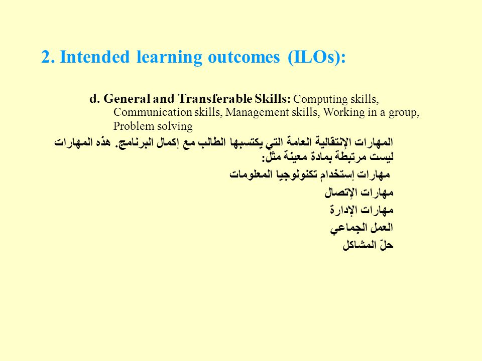 2. Intended learning outcomes (ILOs): d. General and Transferable Skills: Computing skills, Communication skills, Management skills, Working in a grou