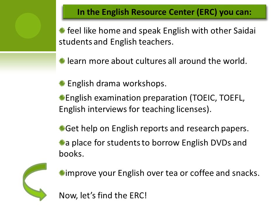 A STUDENT ' S P ERSPECTIVE ON H OW TO GET TO O UR C ENTER ~ BY S TUDENTS & L EANDER HUGHES How to get to the ERC!