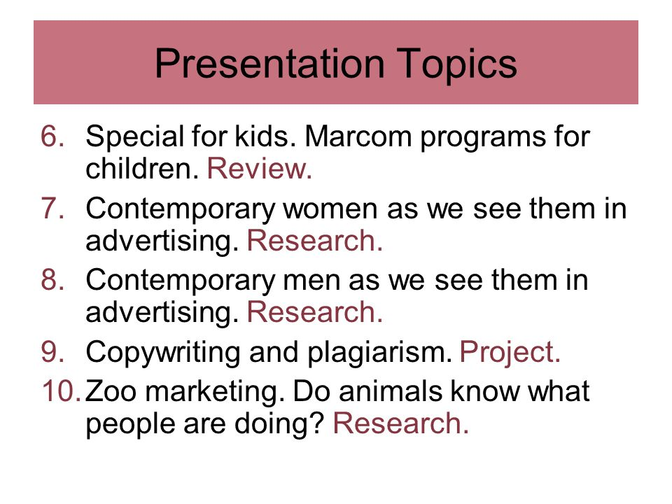6.Special for kids. Marcom programs for children. Review. 7.Contemporary women as we see them in advertising. Research. 8.Contemporary men as we see t