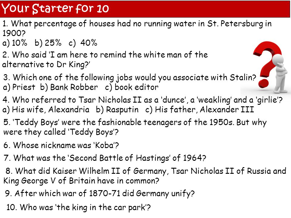 1.What percentage of houses had no running water in St.