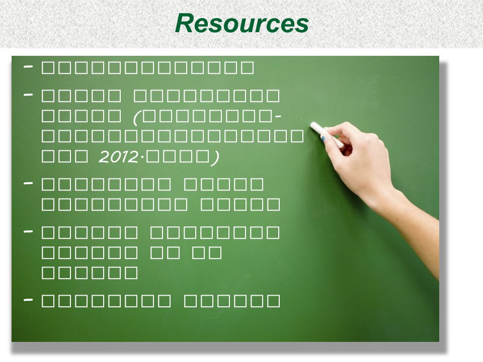Resources – Presentations – Quick Reference Guide ( InstrAdv - GettingStartedGu ide 2012. docx ) – Tracking Items Reference Guide – Online training mo