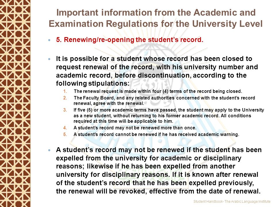 5. Renewing/re-opening the student's record. It is possible for a student whose record has been closed to request renewal of the record, with his univ