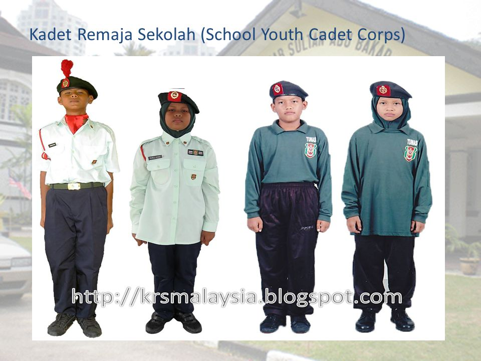 Kadet Remaja Sekolah (School Youth Cadet Corps)