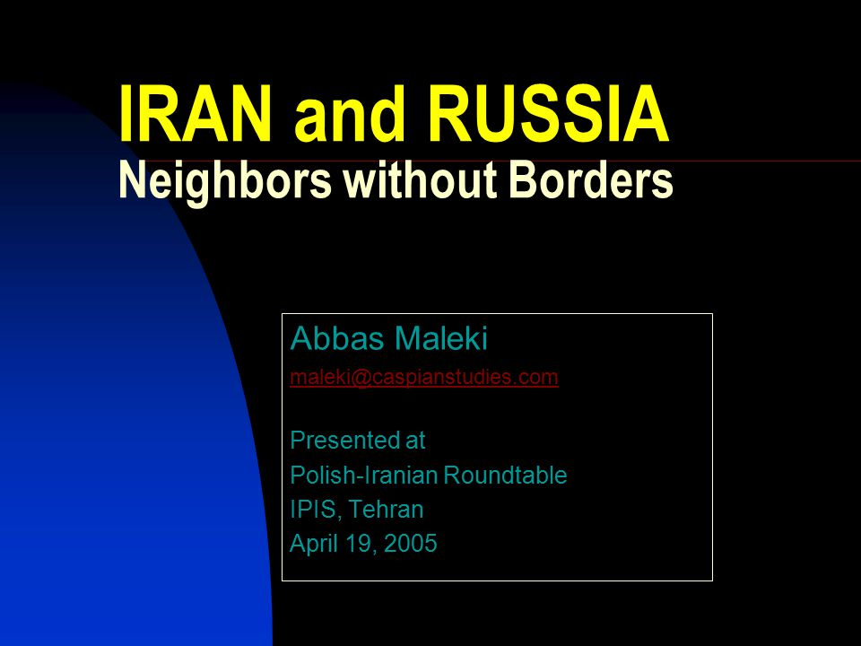 Iran & Russia, Maleki12 Russia's Foreign Policy (2) Schools of Thoughts Westerners (Atlanticism): Andrea Kozyrov (Aug.