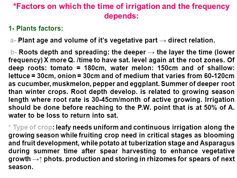 *Factors on which the time of irrigation and the frequency depends: 1- Plants factors: a- Plant age and volume of it's vegetative part → direct relation.