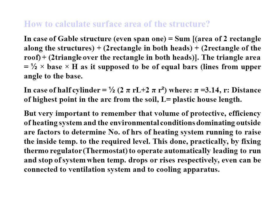 How to calculate surface area of the structure.