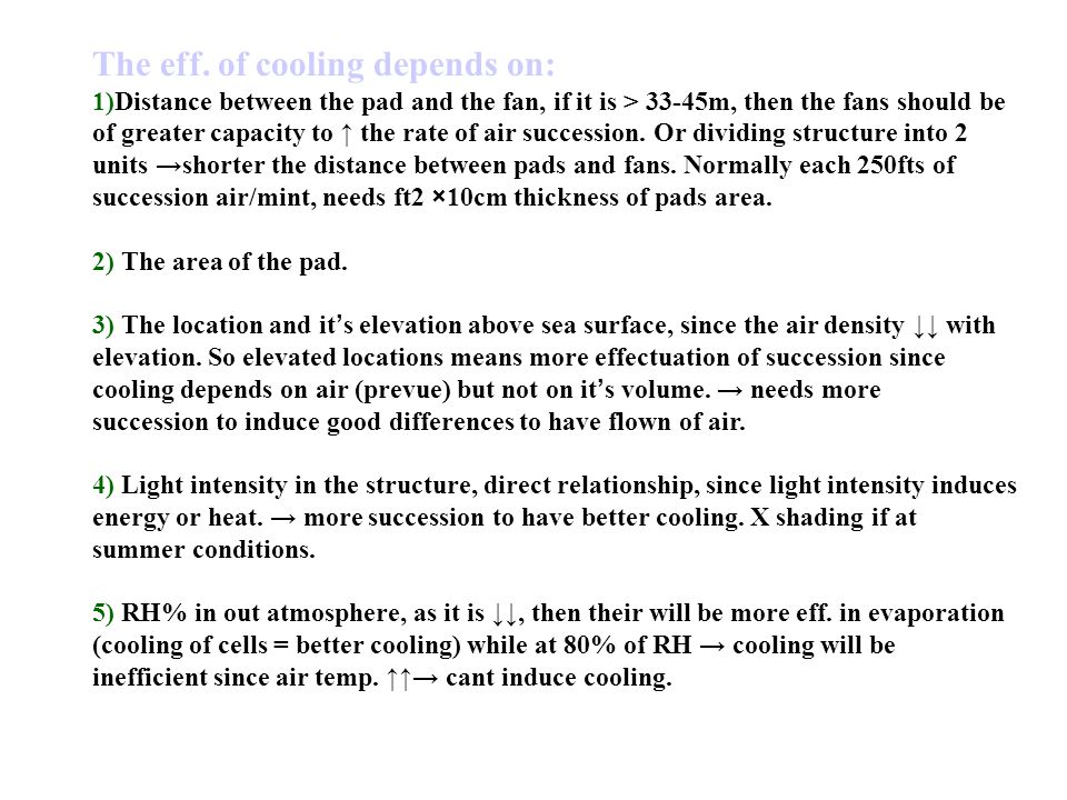 The eff. of cooling depends on: 1)Distance between the pad and the fan, if it is > 33-45m, then the fans should be of greater capacity to ↑ the rate o