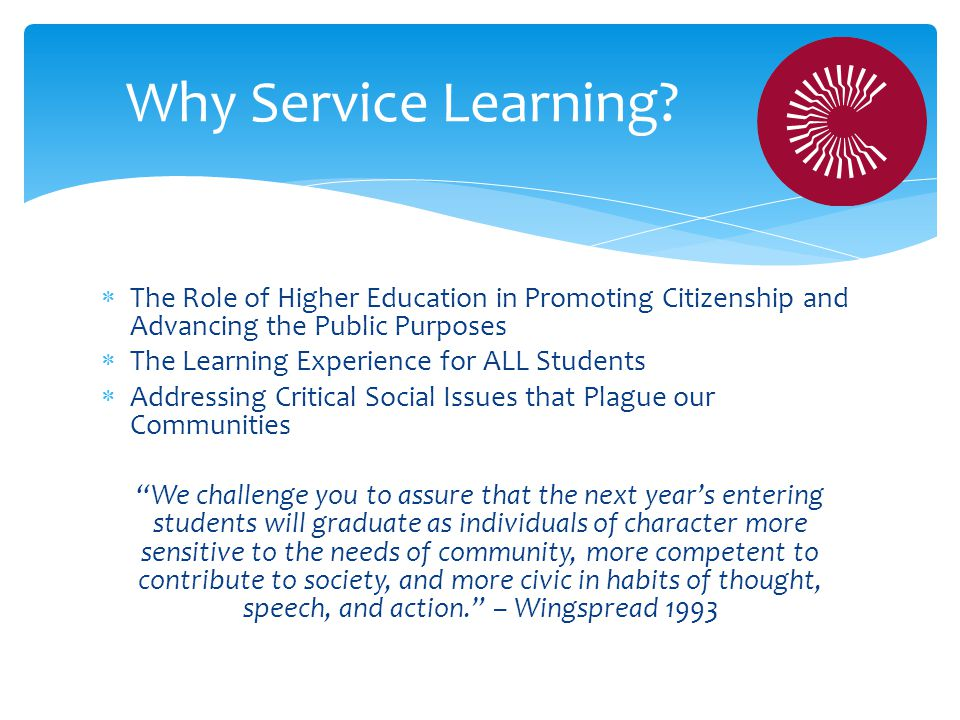 Why Service Learning.