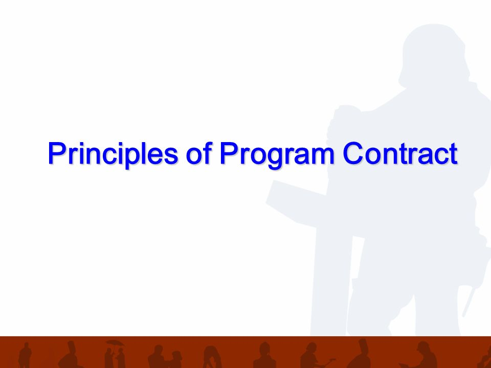 Principles of Program Contract