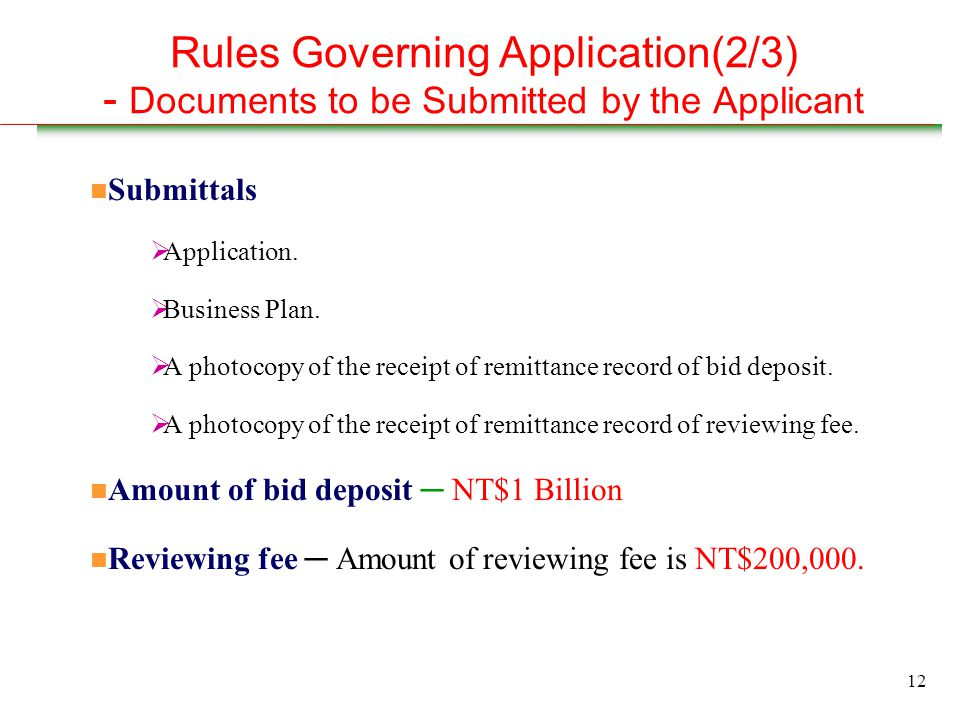 12 Rules Governing Application(2/3) - Documents to be Submitted by the Applicant n Submittals  Application.