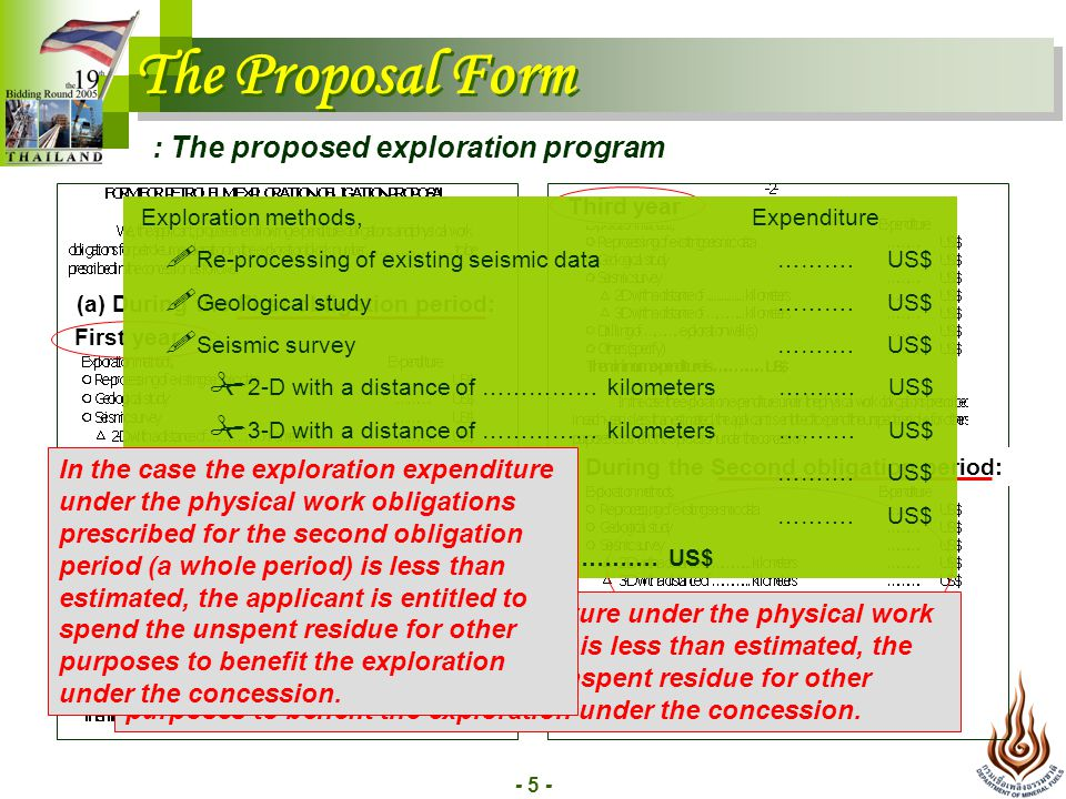 - 16 - Section 24 of Petroleum Act B.E.2514 Section 24.