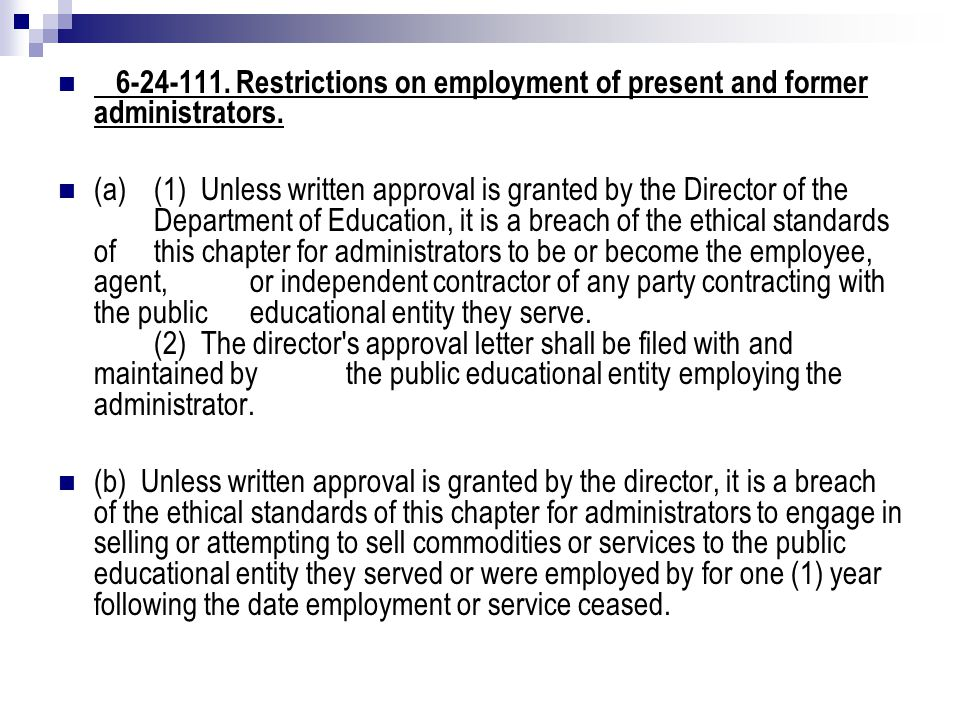 6-24-111. Restrictions on employment of present and former administrators. (a)(1) Unless written approval is granted by the Director of the Department