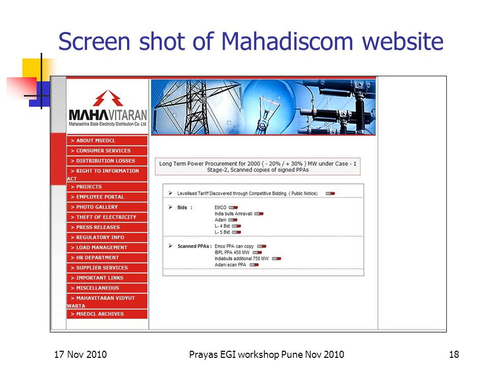 Screen shot of Mahadiscom website 17 Nov 2010Prayas EGI workshop Pune Nov 201018