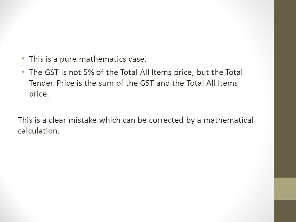 This is a pure mathematics case.