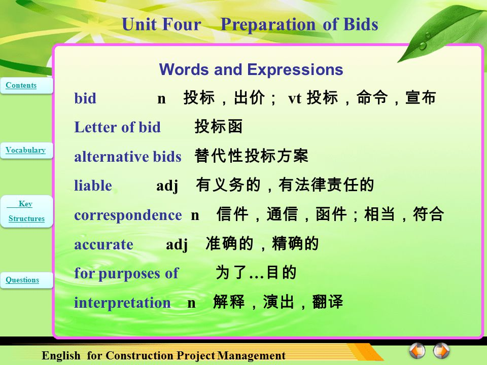 Unit Four Preparation of Bids English for Construction Project Management Contents Vocabulary Key Structures Key Structures Questions Bid Prices and Discounts Currencies of Bid and Payment Period of Validity of Bids Bid Security Format and Signing of Bid
