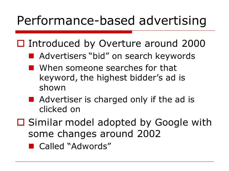 Ads vs. search results
