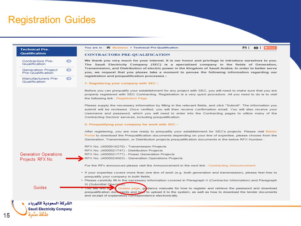 Registration Guides Guides Generation Operations Projects RFX No. 15